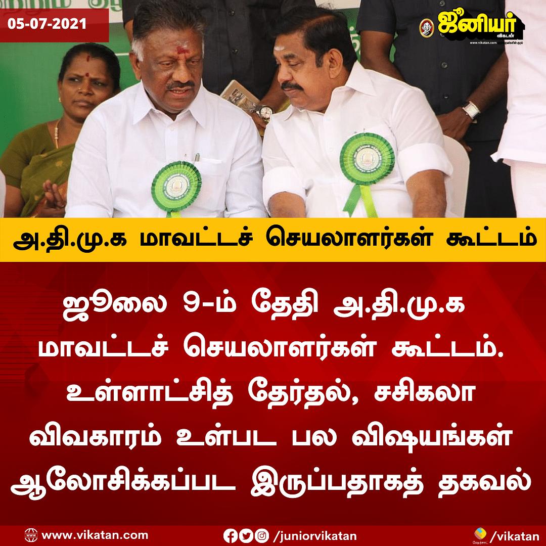 New card Template 8 Tamil News Spot