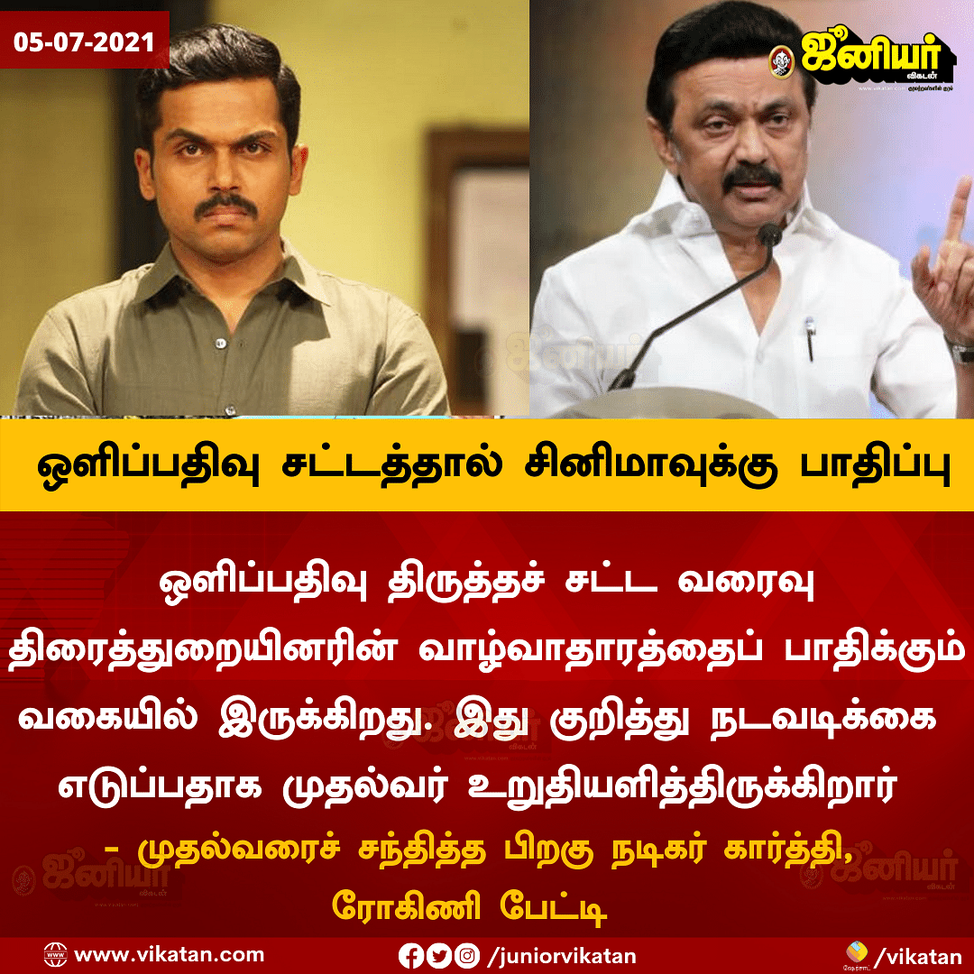 New card Template 9 Tamil News Spot