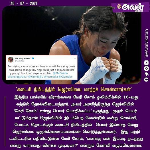 229442035 4868361146555970 5755838370545032377 n Tamil News Spot