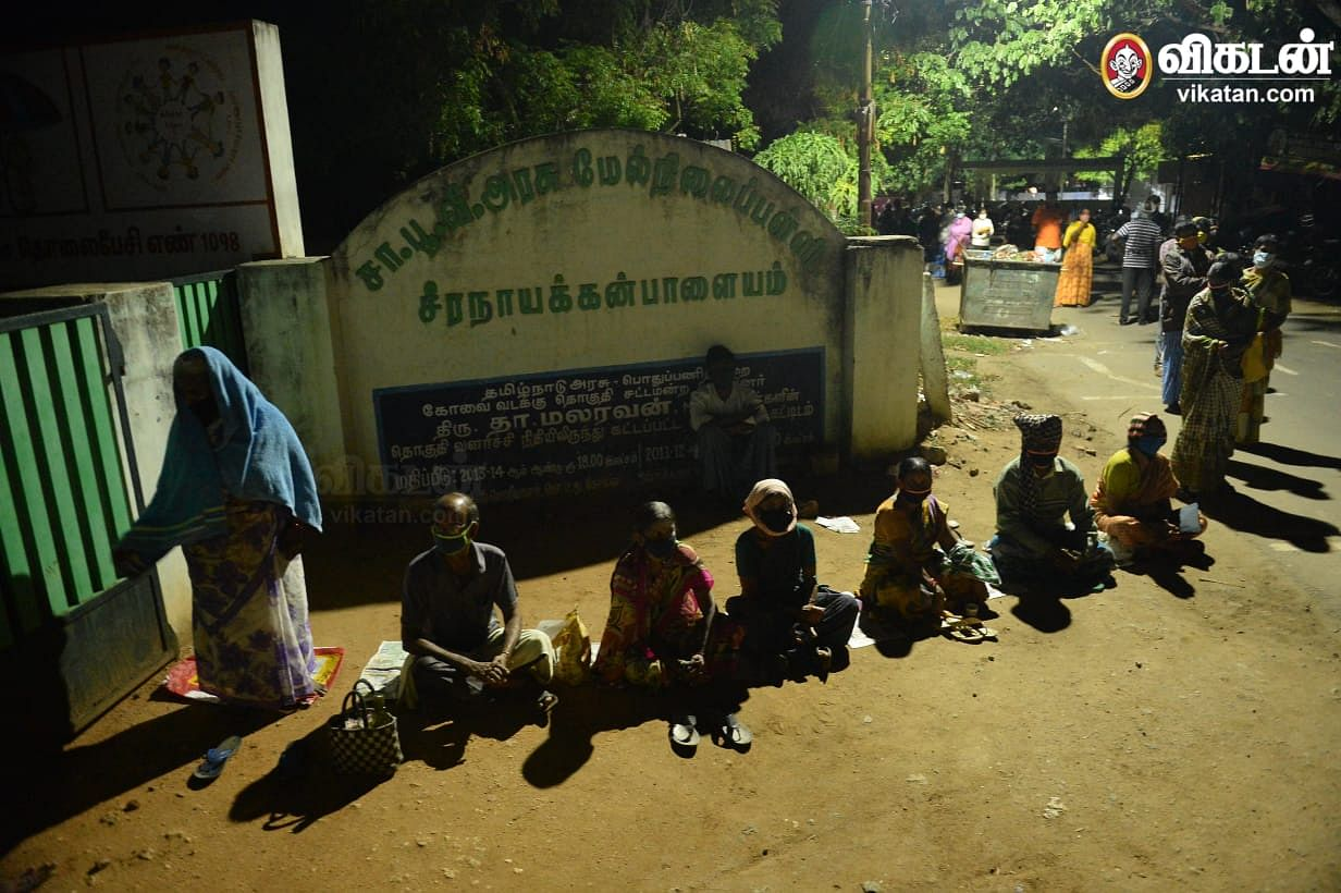 IMG 20210712 WA0031 Tamil News Spot