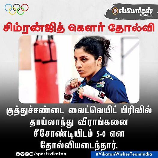 223433464 4868099626582122 6571956190667127388 n Tamil News Spot
