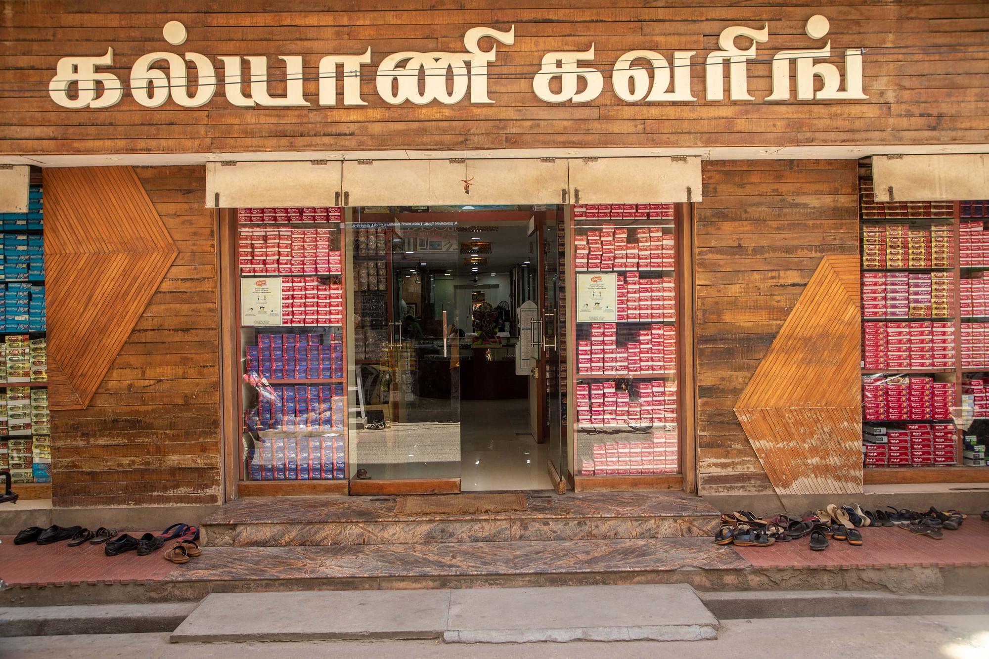 ARA3569 Tamil News Spot