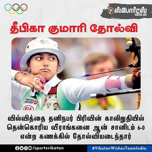 217389778 4868449146547170 8214432093441012602 n Tamil News Spot