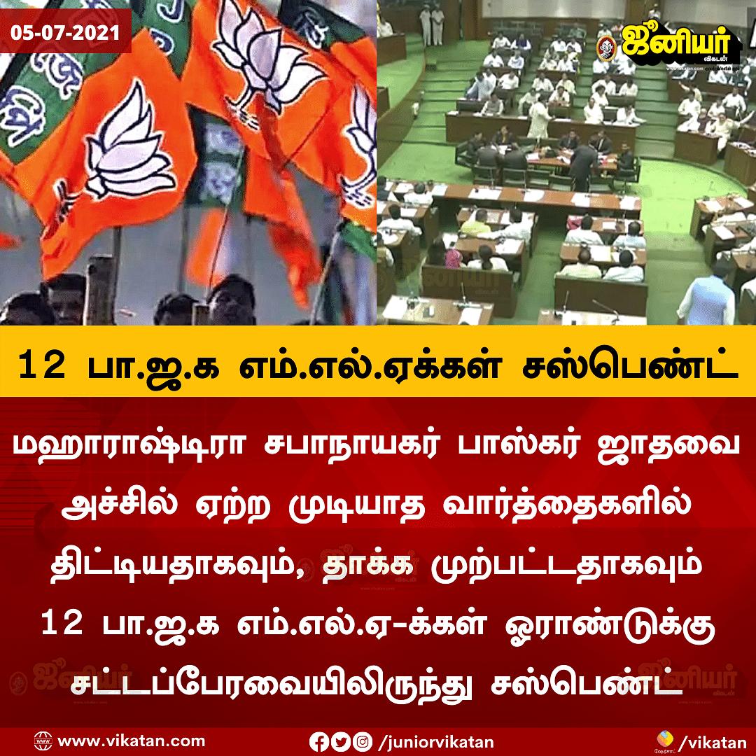 New card Template 6 Tamil News Spot