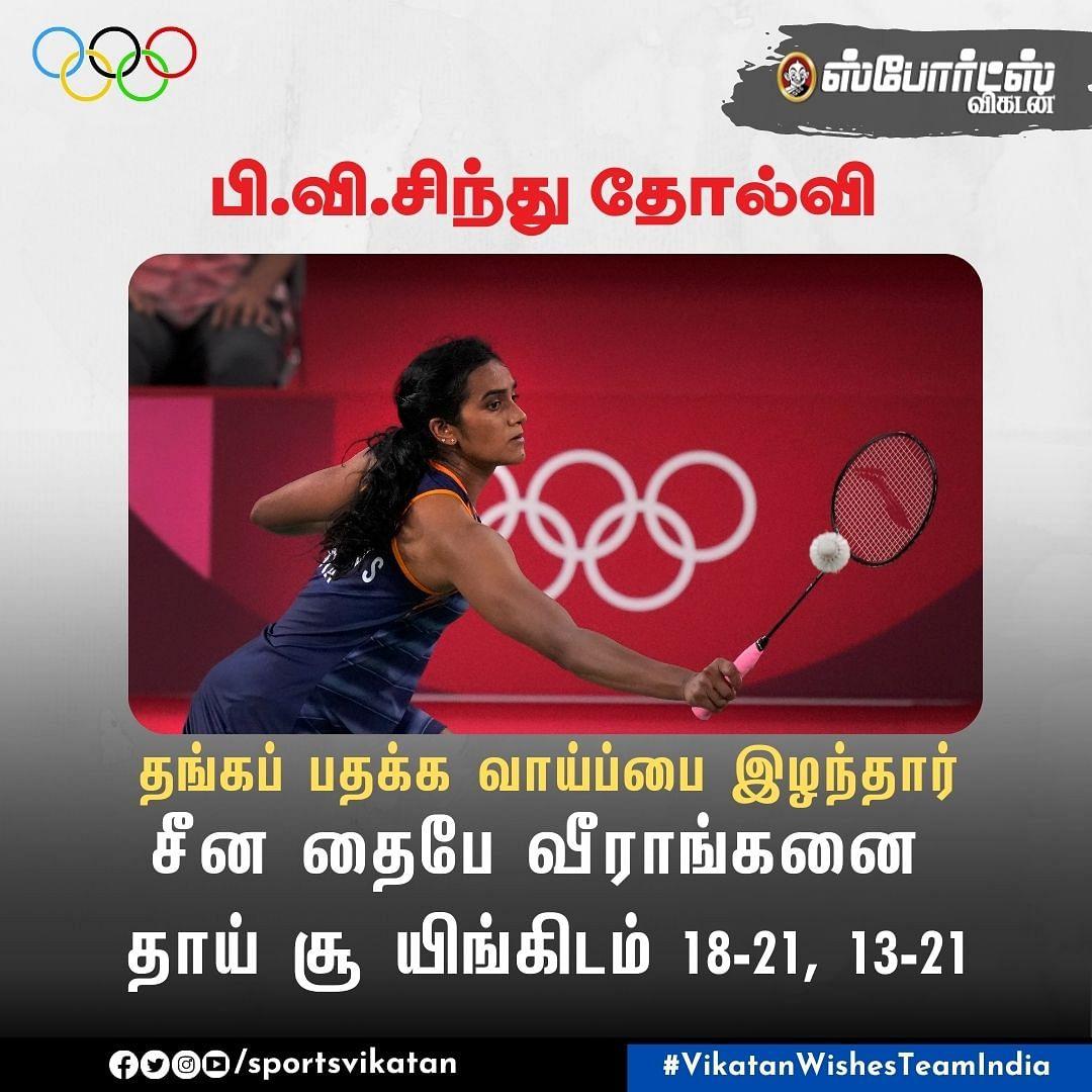 220490754 4871984046193680 5756386763128499191 n Tamil News Spot