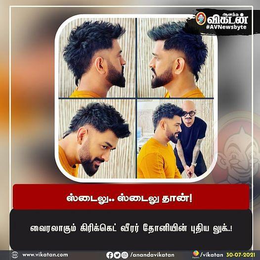 229078814 4868838783174873 4067861259184988891 n Tamil News Spot