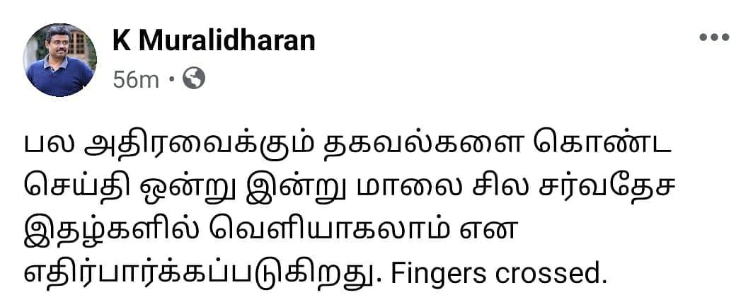 015e5f8c c333 45cc 9430 f2808ab9f8b1 Tamil News Spot