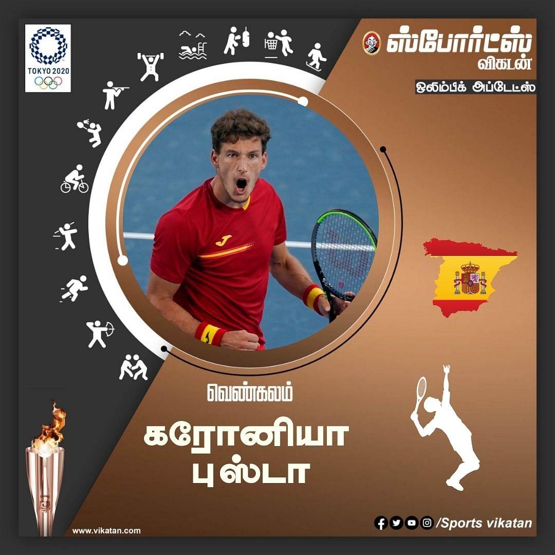 217752038 4871783686213716 5207112473765802174 n Tamil News Spot