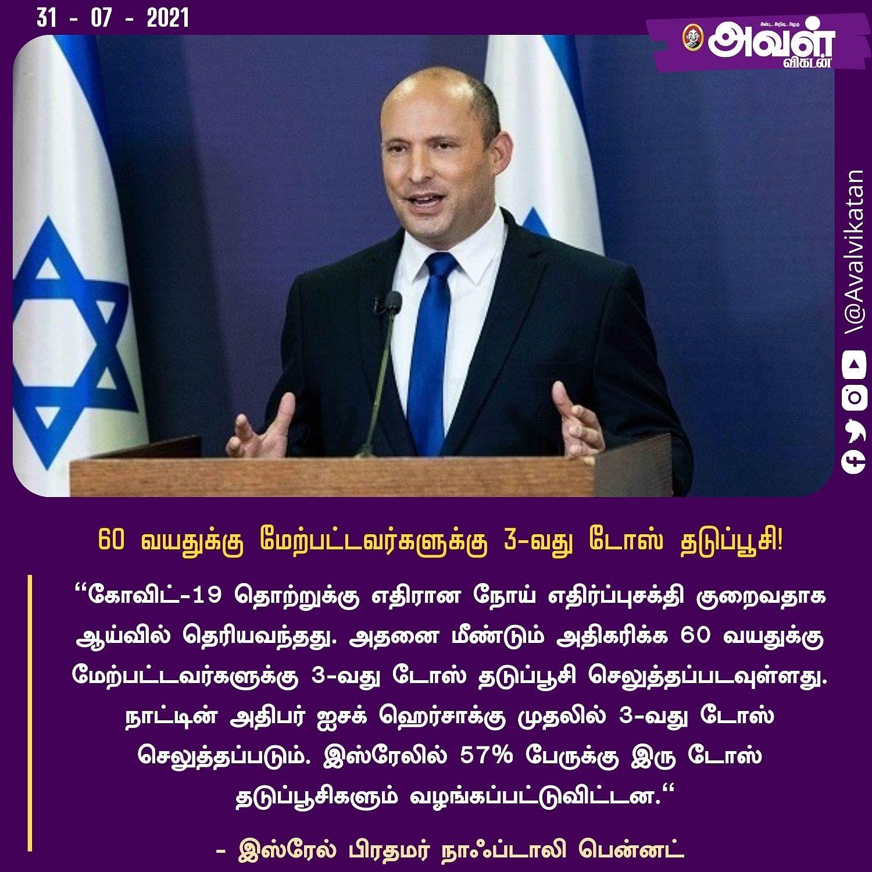 228159181 4871642079561210 796138545793554584 n Tamil News Spot