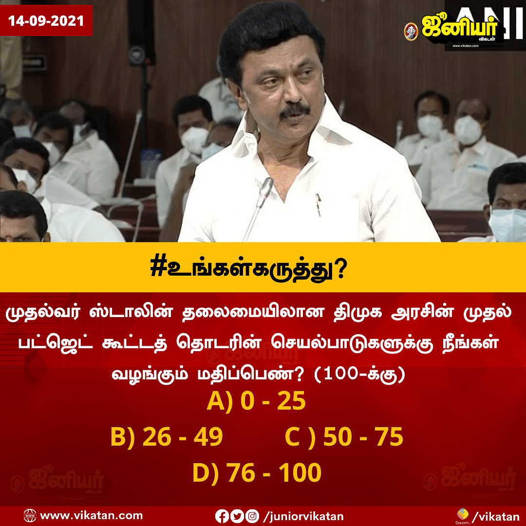 241873339 5013632908695459 4667705851968078599 n Tamil News Spot