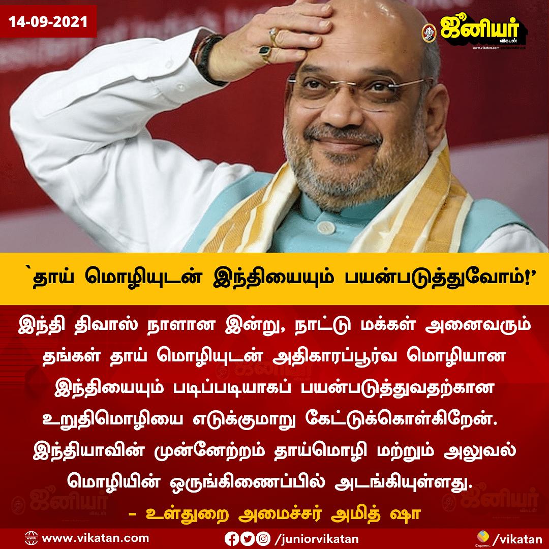 242017755 5014161961975887 1048545806505191641 n Tamil News Spot
