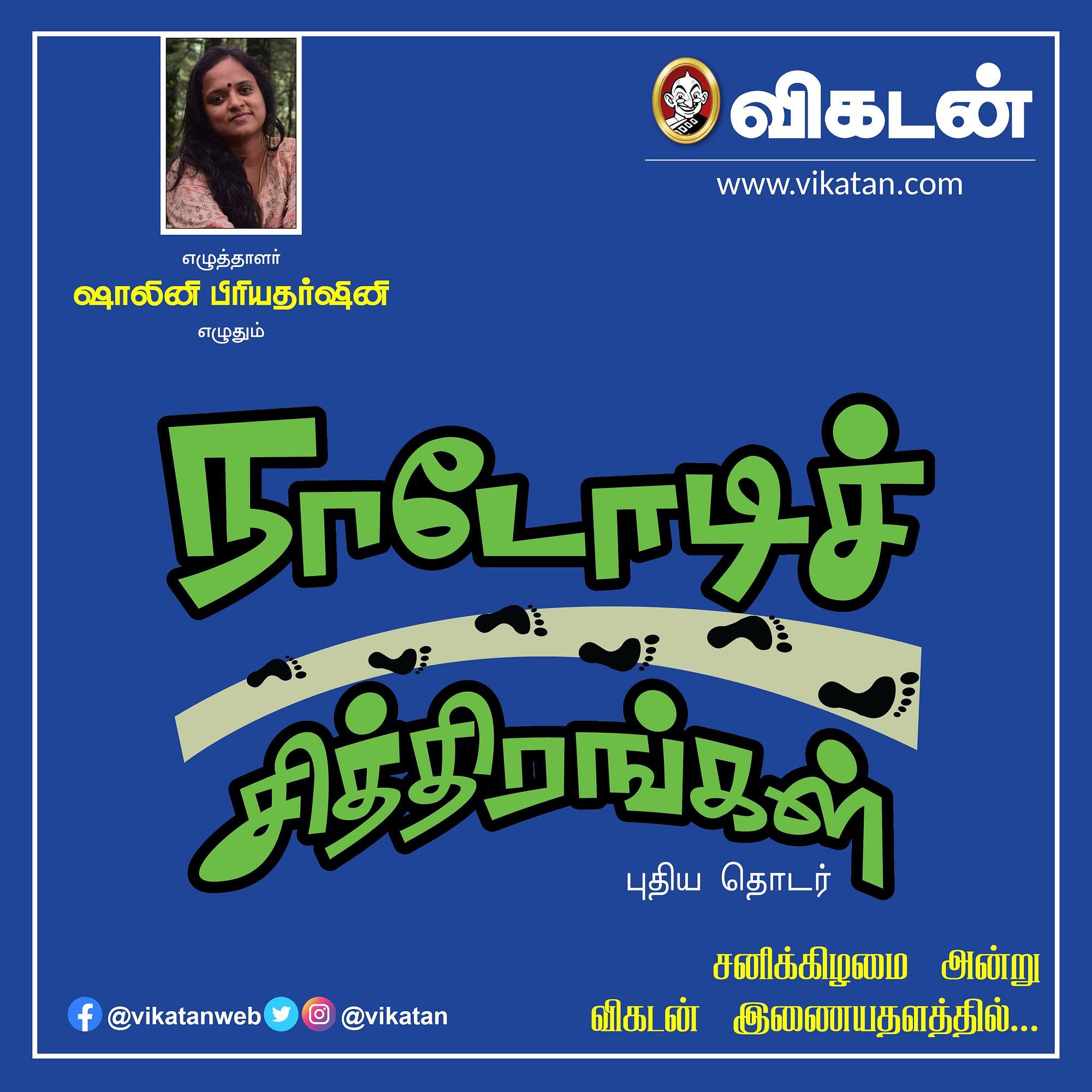 S 13 Tamil News Spot