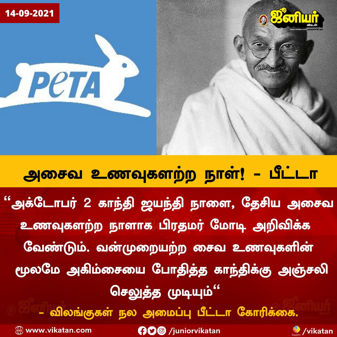 241904416 5014614785263938 7051558689089040726 n Tamil News Spot