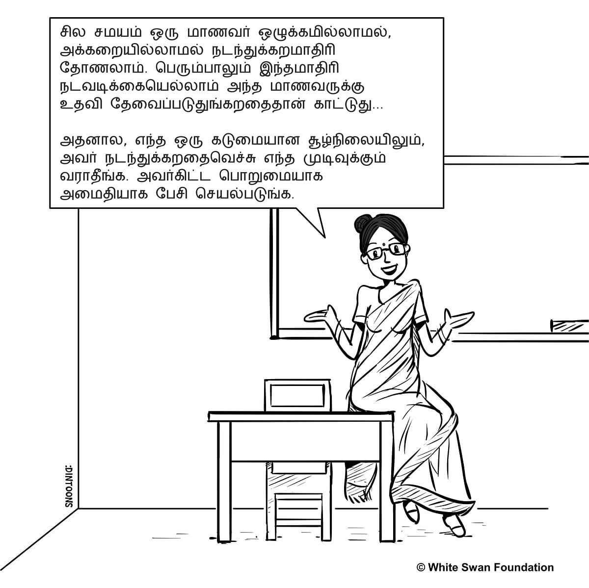 RedFlags_14_Blank tamil