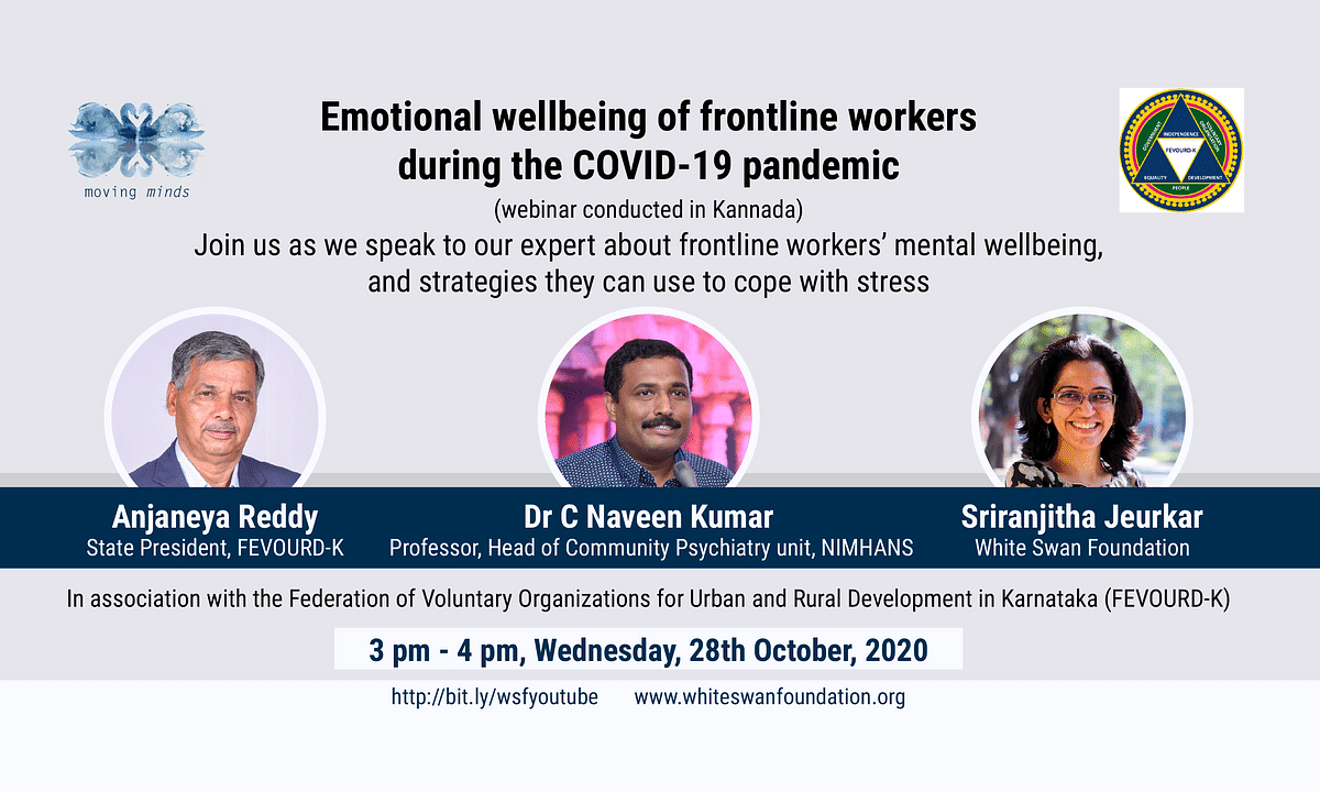 Kannada webinar: Emotional well being of frontline workers