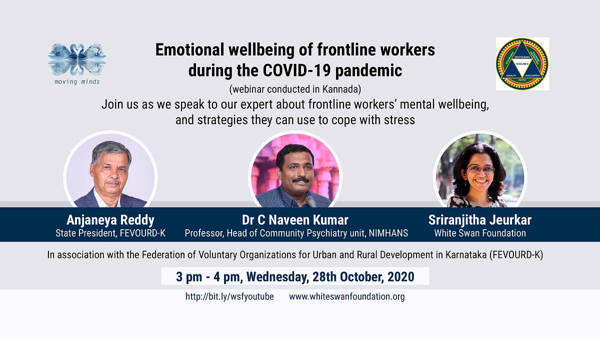 Kannada webinar: Emotional well being of frontline workers