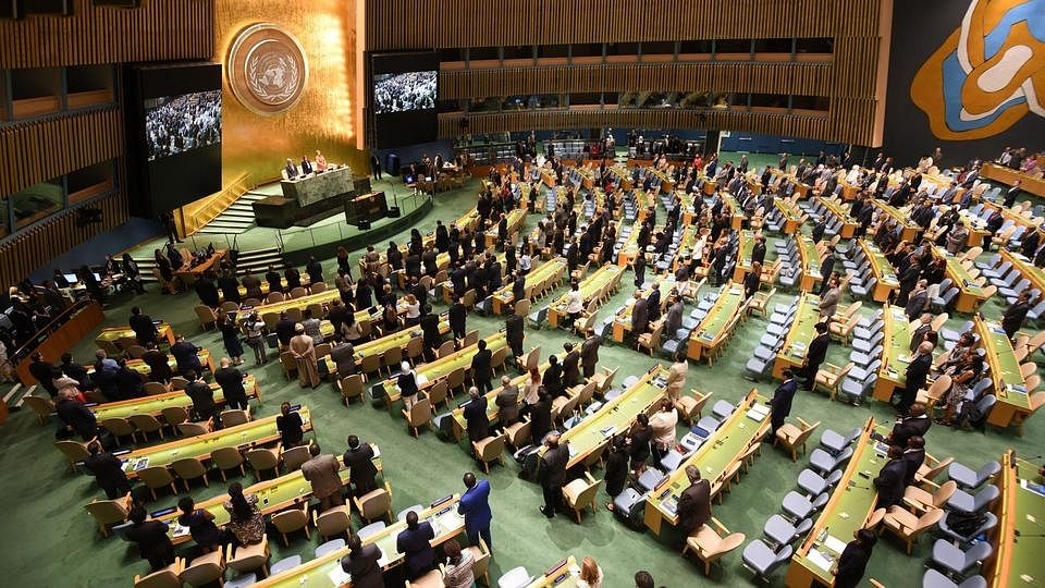 76th UN General Assembly opens in New York