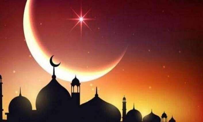 Dear Ramadan BY Femi Abbas