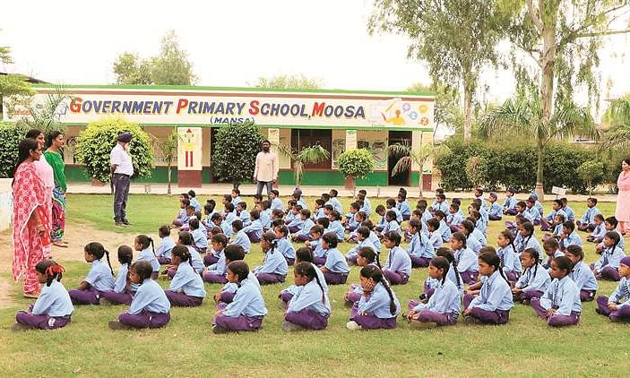 government schools will organise ptm