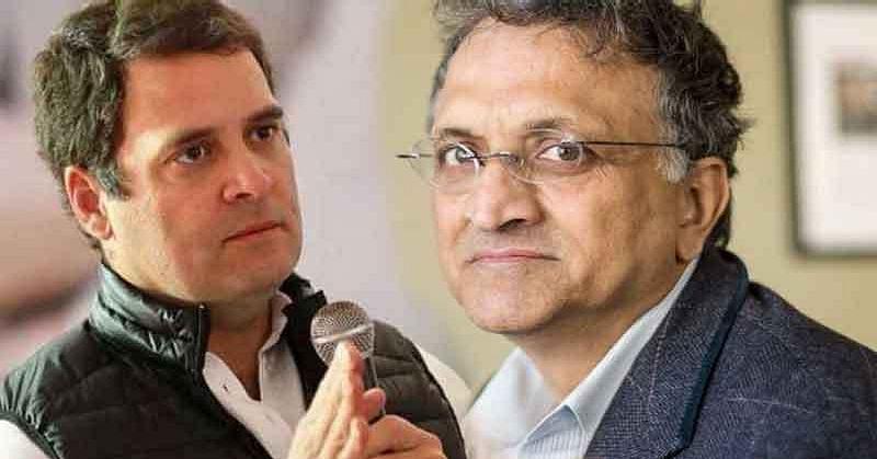राहुल गाँधी - रामचंद्र गुहा
