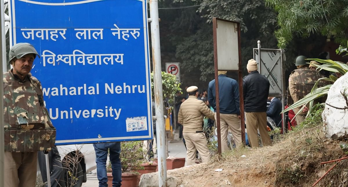 JNU में तीसरी बार आगे बढ़ी पंजीकरण की तारीख