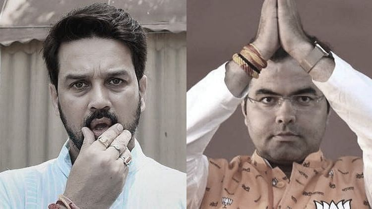 प्रवेश वर्मा और अनुराग ठाकुर