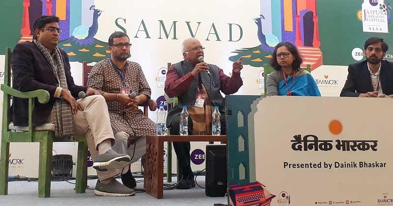 जयपुर Lit Fest: सवालों के घेरे में रही चौथे स्तम्भ की मजबूती?