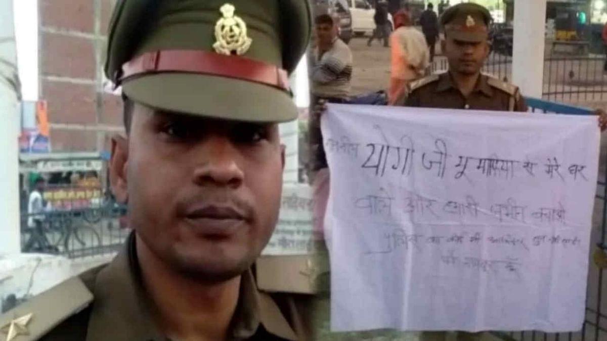 गोरखपुर: जब थाने में नहीं हुई सुनवाई तो CM योगी के नाम का बैनर लेकर धरने पर बैठा दारोगा, जानें पूरा माजरा