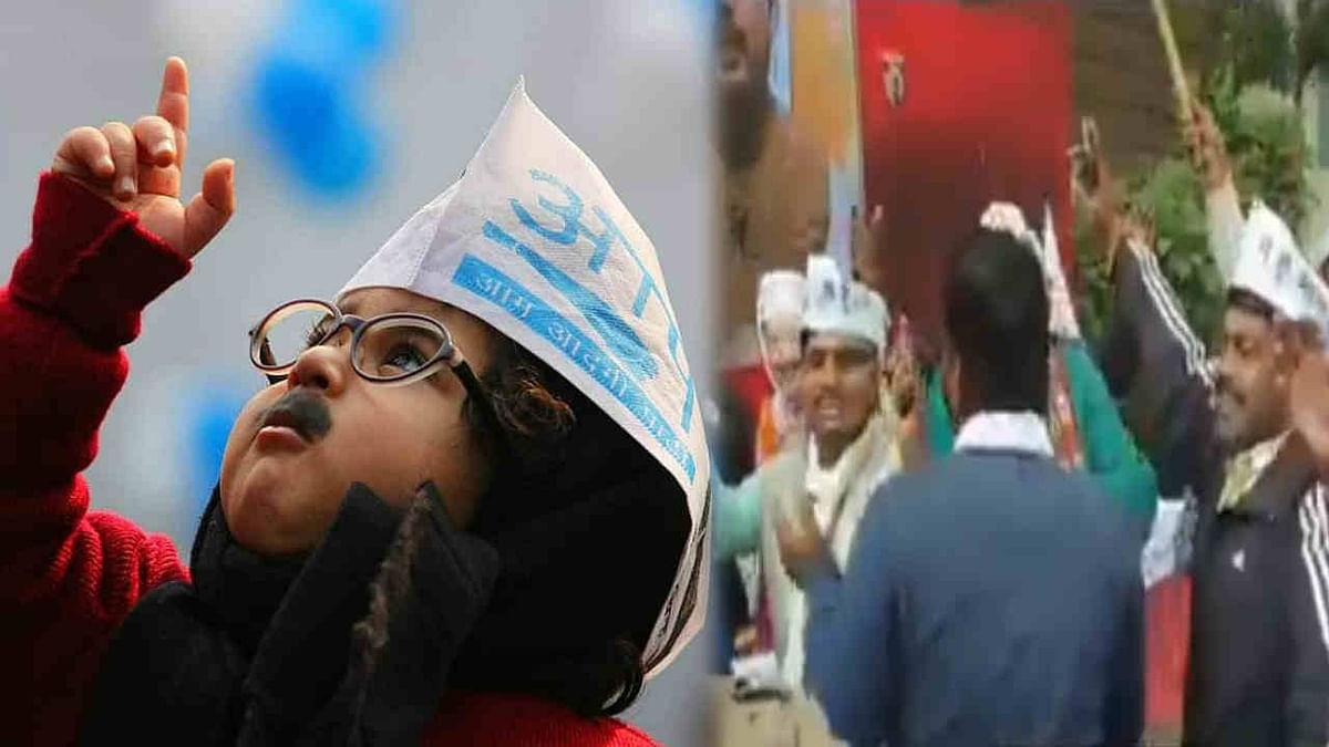 कहीं पर निशाना लगा किसी पर चले तीर... फोटो, मीम, वीडियो और ट्वीट से मनता रहा AAP की जीत का जश्न....
