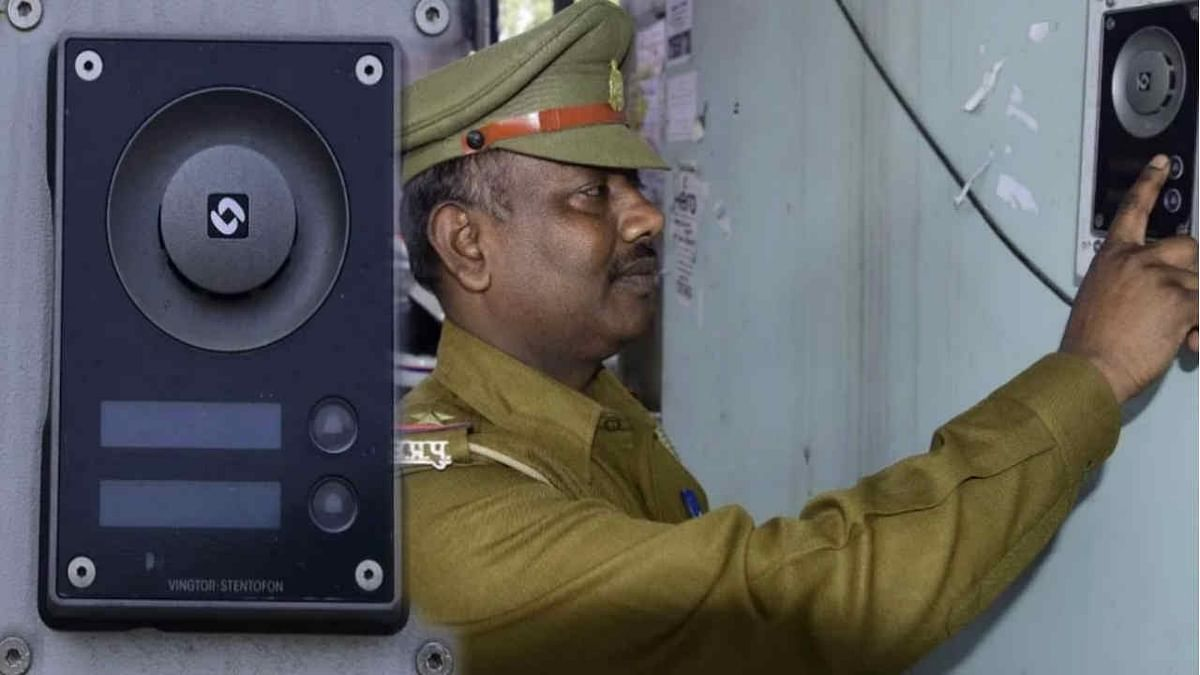 Emergency Button System Lucknow