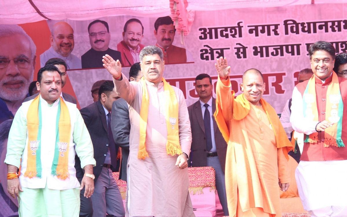 Yogi at Delhi Rally