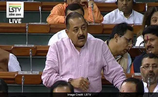 कार्मिक राज्य मंत्री जितेंद्र सिंह