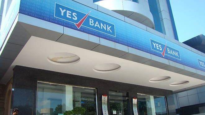 Yes Bank की हालत खस्ता, करोड़ों रुपये हो जायेंगे 'शून्य'