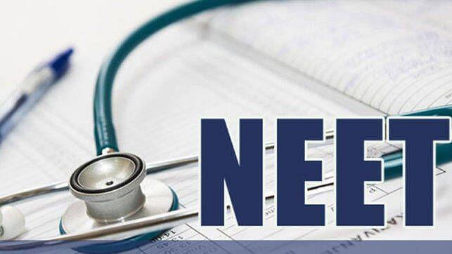 NEET के लाखों छात्रों ने अभी तक डाउनलोड नहीं किया एडमिट कार्ड