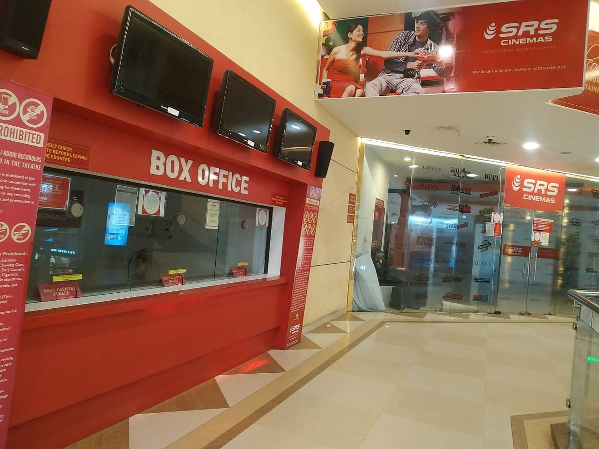 SRS cinemas at 2 PM