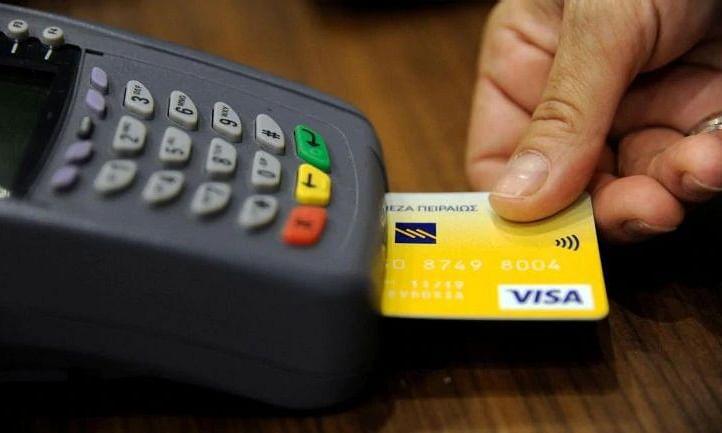 आपके डेबिट-क्रेडिट कार्ड में हो गये ये अहम बदलाव...पता है न आपको