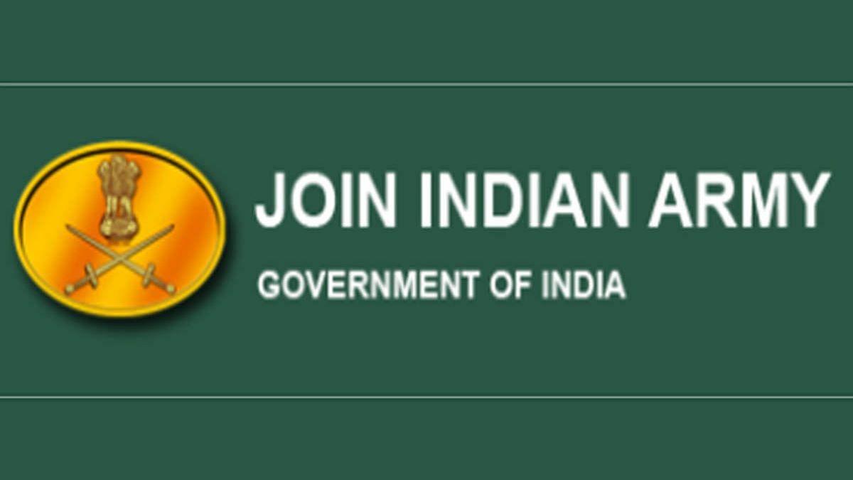 Army मे भर्ती के लिये तैयारी कैसे करें: Indian Army bharti
