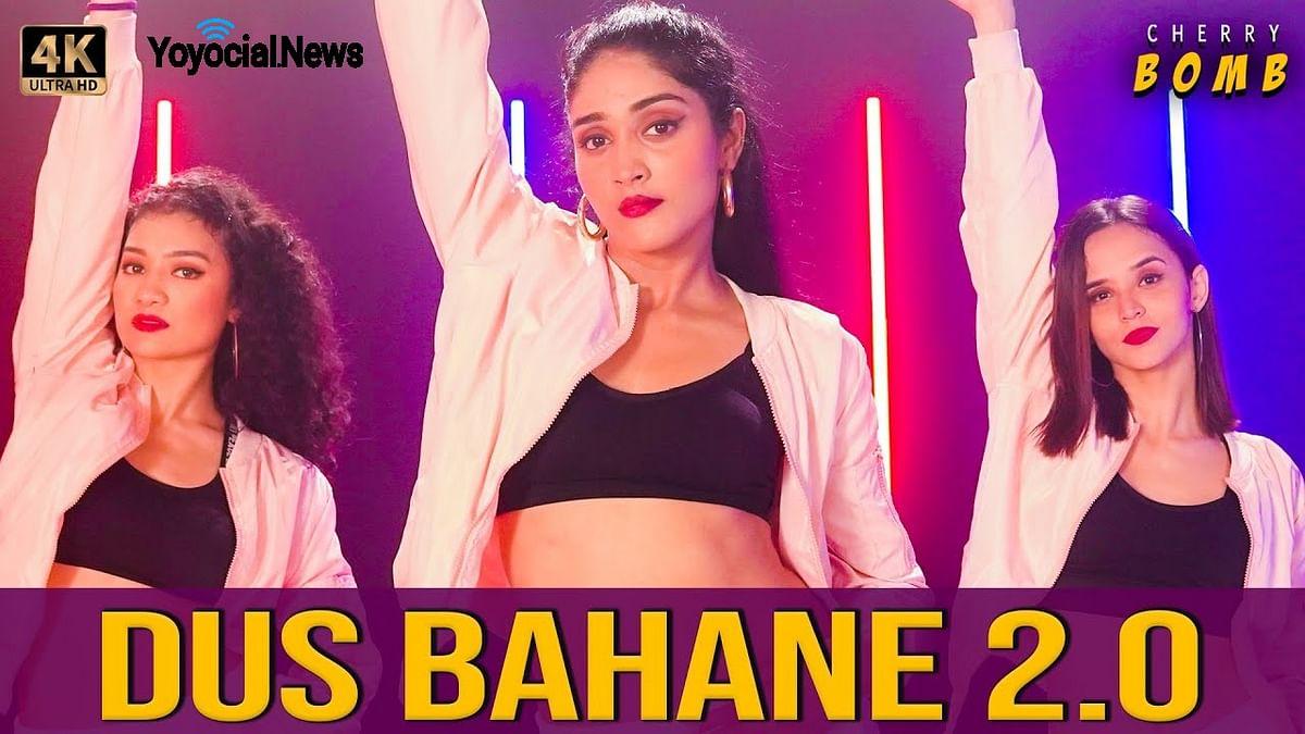 Cherry Bomb – Dus Bahane 2.0 I Bollywood Dance Choreography | Hattke