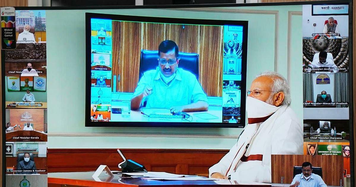 मुख्यमंत्रियों संग बैठक में लॉकडाउन से मिले नतीजों से आश्वस्त दिखे PM मोदी, तय हुई भावी रणनीति