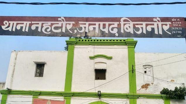 बिजनौर: कोरोना पॉजिटिव पाए गए दारोगा, सैनिटाइज करने के बाद सील किया गया थाना