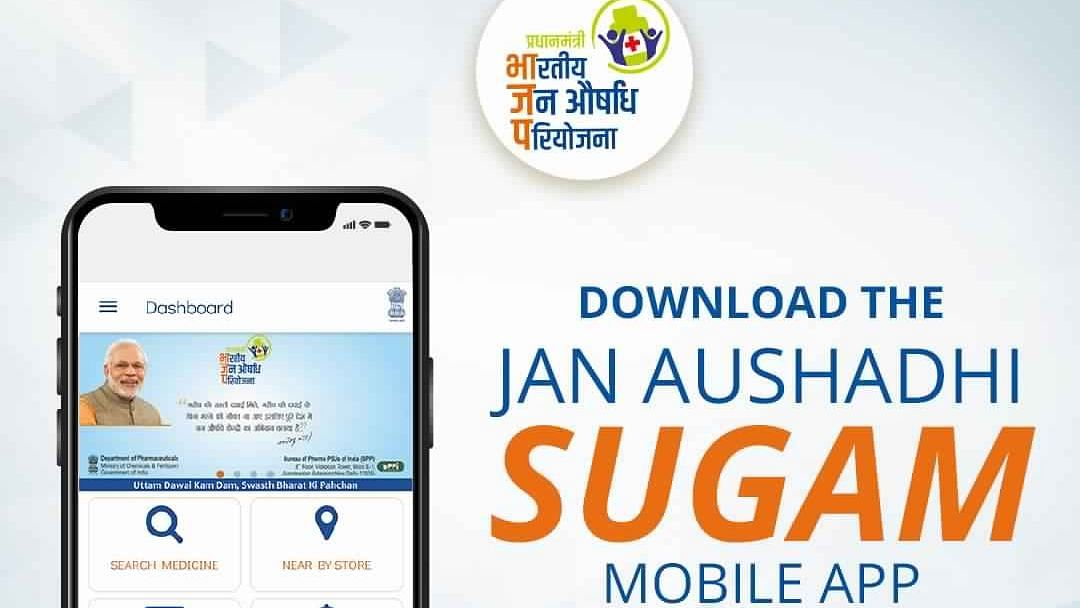 Jan Aushadhi Sugam Mobile App
