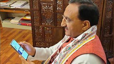 फोन पर मिलेगी NEET और JEE की कोचिंग, राष्ट्रीय परीक्षा एजेंसी ने तैयार किया मोबाइल ऐप