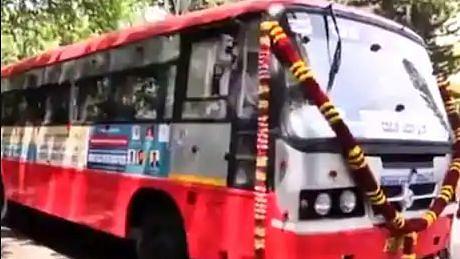 Video: कोरोना टेस्टिंग बढ़ाने के लिए बसों को क्लीनिक में बदल रही कर्नाटक सरकार