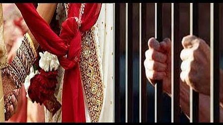 महिला कैदी को शादी के लिए नहीं मिली जमानत, होने वाला दूल्हा भी है हिरासत में