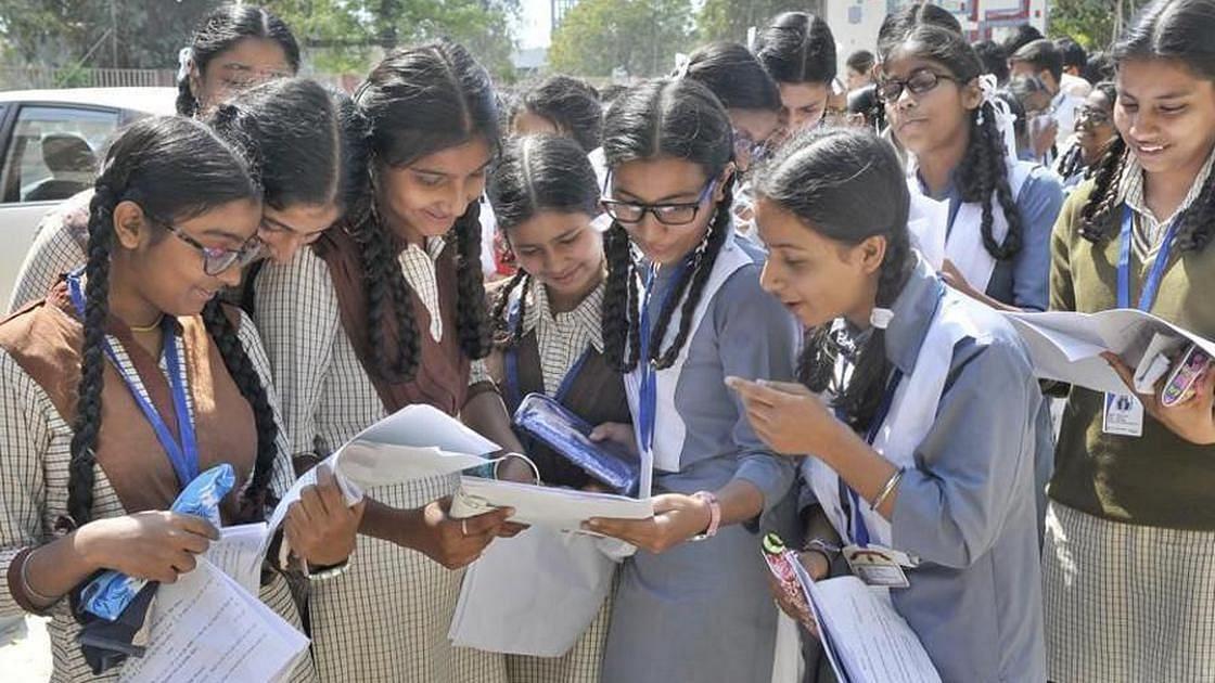 Bihar Board 2020: किसी भी समय जारी हो सकता है 10वीं का रिजल्ट, जानिए कहां और कैसे कर सकेंगे चेक