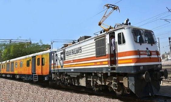 1 जून से 200 और स्पेशल ट्रेनें चलाने का फैसला... यहां जानें किराया, RAC और वेटिंग टिकट के बारे में