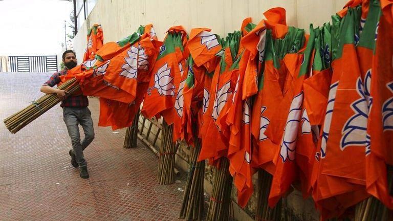 मोदी सरकार पार्ट-2 की सालगिरह को सादगी से मनाएगी भाजपा
