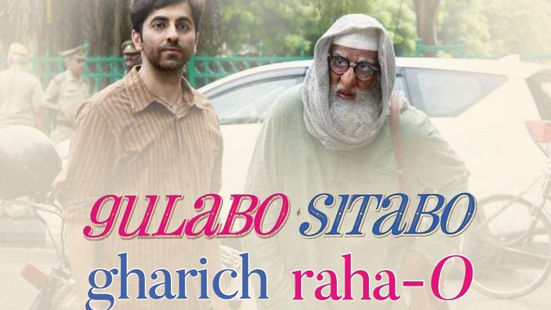 मुंबई पुलिस ने शेयर किया फिल्म 'गुलाबो सिताबो' का कोरोना मीम, आयुष्मान ने दिया कुछ ऐसा रिएक्शन