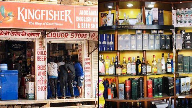 Lockdown 3.0: शराब के शौकीनों के लिए खुशखबरी... इन शर्तों के साथ इस जोन के इलाकों में खुल सकेंगी दुकानें