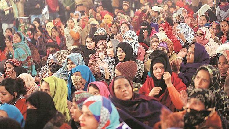 फिर से धरना देने शाहीन बाग पहुंची महिलाएं, अलर्ट पर दिल्ली पुलिस